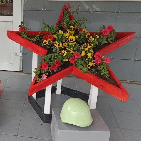 На территории филиала в с.Бершеть появился АРТ-объект, посвященный 75-летию Победы в Великой Отечественной войне.