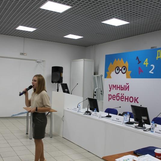 О краевой конференции в рамках 12-ой выставки образовательных технологий, товаров и услуг для развития детей и укрепления их здоровья «Умный ребёнок»