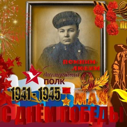 14.10.2020г. Участие в акции «Живая Память»